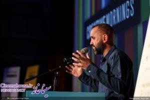 دهمین رویداد صبح خلاق تهران