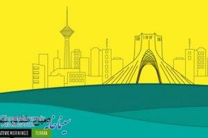 صبح خلاق تهران
