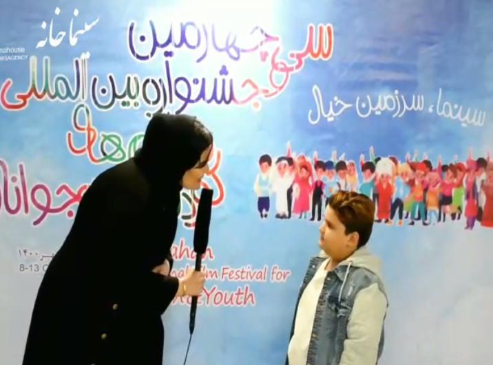 گفتگوی تصویری سینماخانه با آرین ارج آبادی